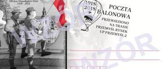 Balon pocztowy znów wystartuje w Przemyślu